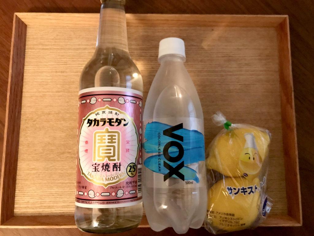 自家製レモンサワーの材料